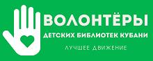 Логотип Школы Экологии